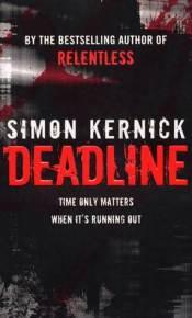 deadlinesk.jpg