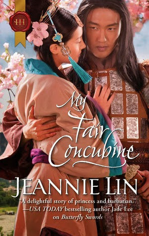 myfairconcubine